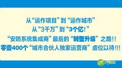北京安博会即将开